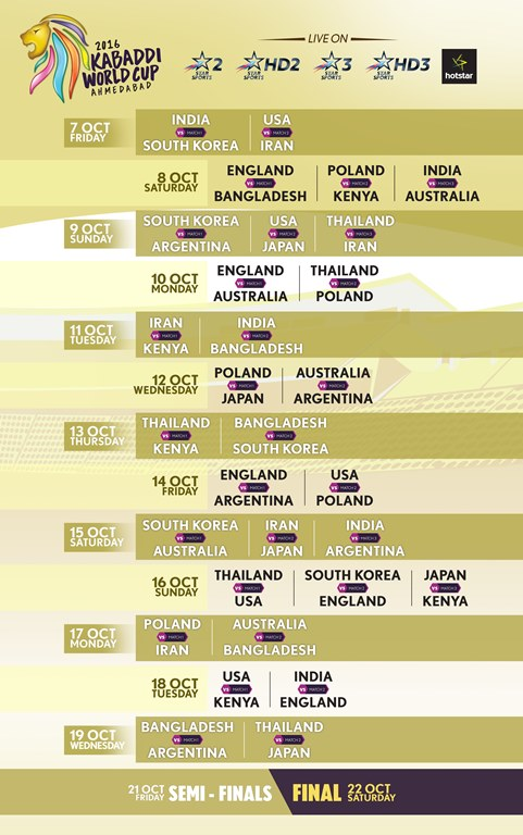 schedule_2016-kabaddi-world-cup