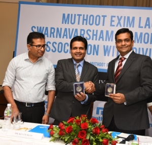 Mr. Thomas Muthoot (Executive Director, Muthoot Pappachan Group), Mr. Keyur Shah (CEO, Muthoot Precious Metals Division) and Mr. Jignesh Mehta (Founder & MD, Divine Solitaires) at the launch of the Swarnavarsham Diamond Jewllery by Muthoot EXIM in association with Divine Solitaires Pratham Diamonds