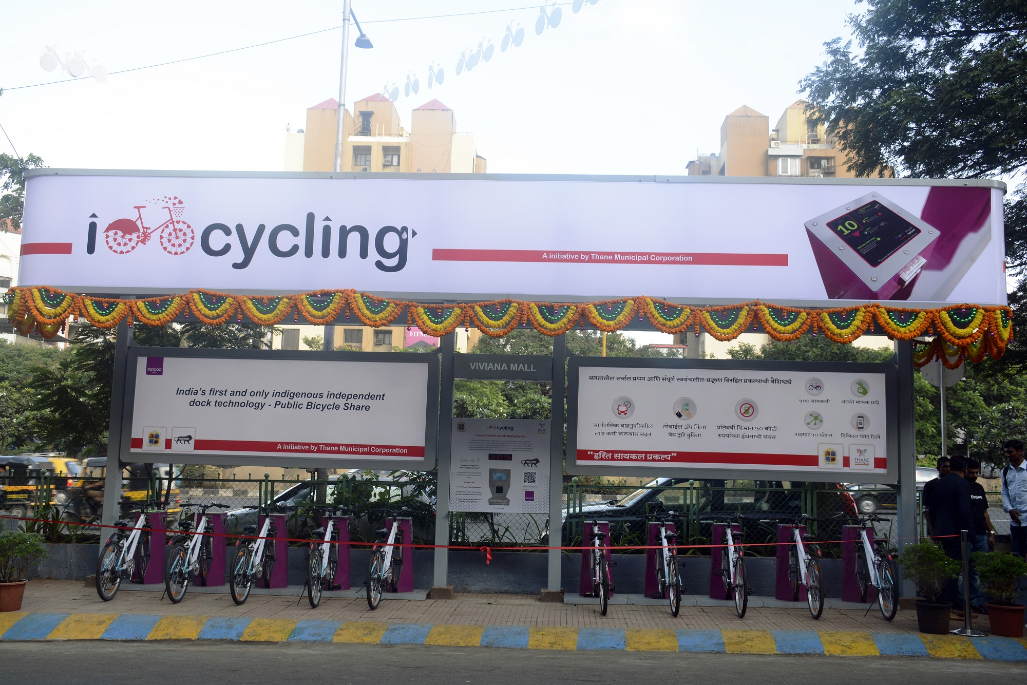 Green Initiative Of Bicycle Sharing Launched By Thane City