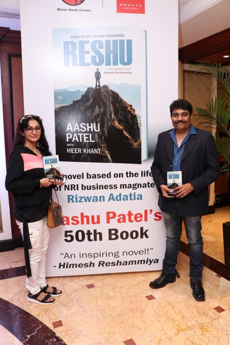 Neha Mehta with the author Aashu Patel