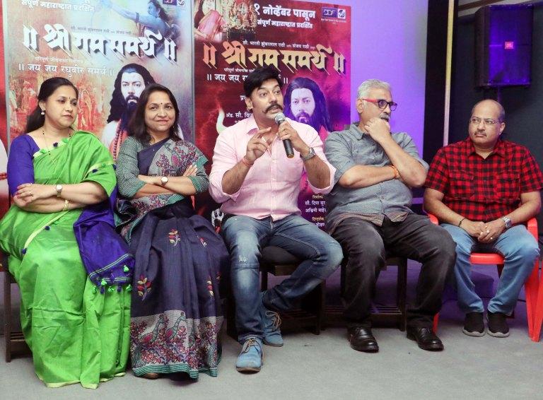 Producers Deepa Surwase , Vijaya Maheshwari , Actor Shantanu Moghe , Music Director Mahesh Naik and Sanjay Marathe