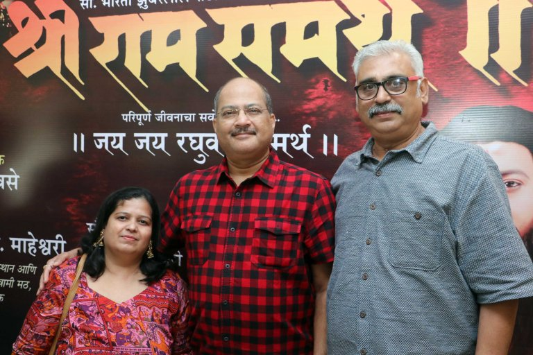 Singer Meena Nikam with Music Director Sanjay Marathe and Mahesh Naik.JPG